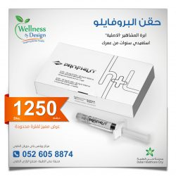 Botox and Filler - Offer - 2021-04