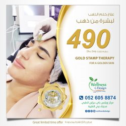 Wellness by Design - Gold Stamp-01